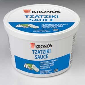 Gyro Products